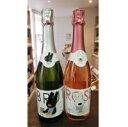 【ギフト】フランス リサ・エ・ガスパール スパークリング セットスパークリングワイン・辛口 750ml ギフト/お祝い/記念日/母の日/ホワ…