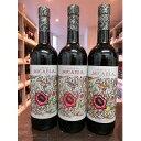スペイン バロン・ミカエラ 甘口3本セット 酒精強化ワイン・甘口 各750ml bodegas baron micaela ギフト/お祝い/アンダルシア/シェリ…