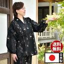 女性用作務衣(さむえ)−うさぎ柄作務衣 〔綿100%〕〔日本製〕(M-LL)【送料無料】