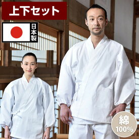 作務衣 メンズ 男性 さむえ 日本製 白綿作業衣 上下セット(S-LL)〔綿100%〕【潔いまでに白一色を貫いた男性用作業衣】
