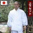 作務衣(さむえ)-白綿作務衣 上着のみ(S-LL)〔日本製〕〔綿100%〕【潔いまでに白一色を貫いた男性用作務衣】