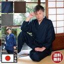 作務衣 メンズ 男性 さむえ 日本製 法衣 僧侶 寺用 茶 濃紺 黒 Sサイズ Mサイズ Lサイズ LLサイズ 機能的 丈夫な寺用…