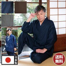 作務衣 メンズ 男性 さむえ 日本製 法衣 僧侶 寺用 茶 濃紺 黒 Sサイズ Mサイズ Lサイズ LLサイズ 機能的 丈夫な寺用改良作務衣