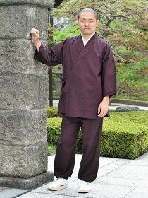 紳士ドビー織作務衣(鼠・茶・紺・エンジ)(M-3L)