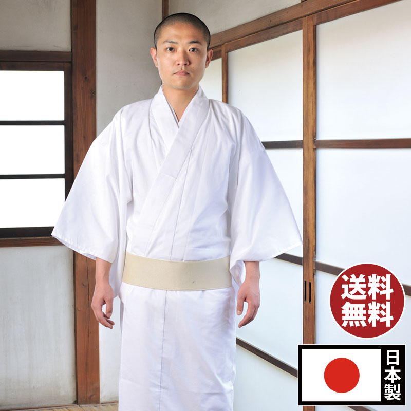 丈夫な速乾白衣【和装白衣(はくい・はくえ)】(男性用)〔日本製〕(S-3L)【送料無料】