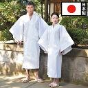 行衣 ぎょうい ぎょうえ 透けにくい 滝行 川行 水行 法衣 寺院 寺用 僧侶 メンズ 男性用 紳士 レディース 女性 兼用 …
