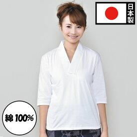 新女性用Tシャツ半襦袢(M-L)〔日本製〕