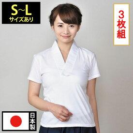女性用 Tシャツ半襦袢 絽衿 3枚組(S-L)