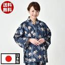 婦人用作務衣(さむえ)−花柄作務衣(M-LL) 綿100%〔日本製〕【送料無料】