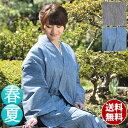婦人作務衣(さむえ)−女性用高島ちぢみ作務衣(ブルー・グレー)(M-L)【綿100% 日本製】