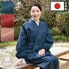 女性用紬調作務衣(紺・赤・ピンク)(F)