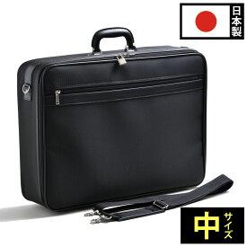 【新 法衣かばん(中)】寺院・僧侶用の衣装鞄にも!ナイロン製で軽い日本製法衣鞄(ほういかばん)【送料無料】