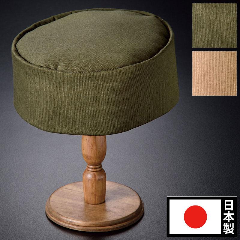 手作り綿無地利休帽(利休色・米色)【日本製利休帽(りきゅうぼう)】
