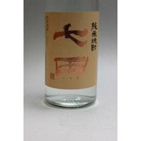 七田(しちだ)純米焼酎720ml