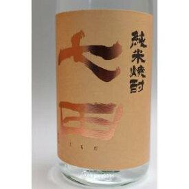 七田(しちだ)純米焼酎1800ml