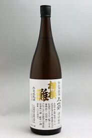 相模灘 特別本醸造槽場詰め生1800ml[クール便]