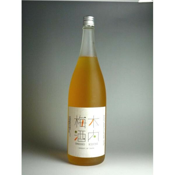 木内梅酒1800ml