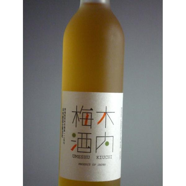 木内梅酒500ml