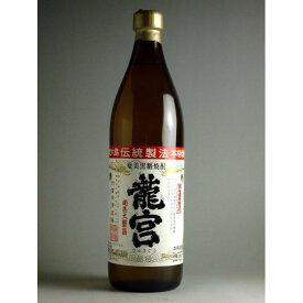 奄美の風が風味を創り出す 黒糖焼酎 龍宮 900ml