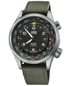 アウトレット 45%OFF! オリス ビッグクラウン プロパイロット 73377054164DOL(テキスタイル/オリーブ) 腕時計 メンズ ORIS Big Crown 733 7705 4164DOL
