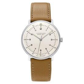 特価品 ユンハンス マックスビル 027 3701 00 手巻き 腕時計 メンズ ユニセックス JUNGHANS Max Bill HandWind 027/3701.00 レザーストラップ ブラウン系