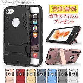 de521e9440 iphone5s iphone se iphone5 アイフォン5s アイフォンSE スタンド 機能 ハードケース フルカバー 全面保護