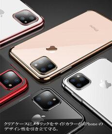 iphone 11 ケース iPhone 11 Pro ケース iphone 11 Pro Max ケース カバー クリア メタリック 透明 背面カバー シンプル 軽量 薄型 耐衝撃 アイフォン11 アイフォン11pro ケース カバー スマホ ケース おしゃれ ストラップホール