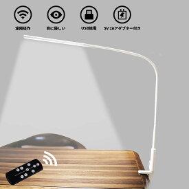 【再入荷】デスクライトLED クランプ式 スタンドライト 多機能360°回転アームライト 平面発光12W 3階段調色6階段調光デスクスタンドライト タッチコントと遠隔操作リモコン タイマー、記憶機能 PC作業・仕事・勉強・読書ランプ 自然光 省エネ 明るいライト アダプター付き