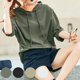 Tシャツレディース半袖カジュアルおしゃれ大きいサイズ無地パーカープルオーバーカットソートップス(ゆうパケット送料無料)[郵2]^t558^