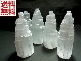 セレナイト タワー ジプサム原石 透石膏 Selenite モロッコ産 送料無料