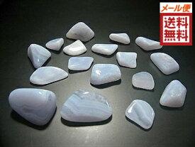 ブルーレースアゲート 原石磨き石 50gパック売 Bluelace agate 空色縞瑪瑙 南アフリカ産 メール便のみ送料無料