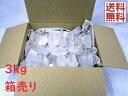 【卸・業務用 箱売り】特大 天然水晶原石 3kg量り売り( Lサイズ) ナチュラル クリスタルクォーツ BOX売り Crystal Qu…