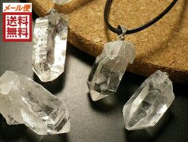 【お試し商品】天然水晶 クリスタルクォーツ ペンダントクォーツ Crystal Quartz 原石ペンダント メール便送料無料