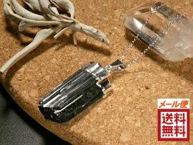 ブラックトルマリン ペンダント Tourmaline 電気石 トルマリン 原石ペンダント(シルバー)メール便送料無料