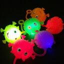 【光るおもちゃ/光り物玩具】光るミニハリネズミヨーヨー 30個入【光るおもちゃ 光り物玩具 縁日 お祭り 夏祭り 景品 …