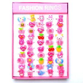 ★☆ファンシー指輪☆★ 子供会 プレゼント 指輪 女の子 縁日 お祭り 夏祭り