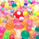 スーパーボール300個セット(特許入★)【スーパーボール スパーボールすくい すくいどり 縁日 お祭り 夏祭り 子…