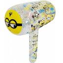 ミニオンズ エアーハンマーMサイズ【ご注文単位は必ず12個単位でお願いします】ビニール玩具 空気ビニール おもち…