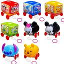 【ビニール玩具】おさんぽディズニー&バス【ご注文単位は必ず8個単位でお願いします】縁日 お祭り 夏祭り  イベ…