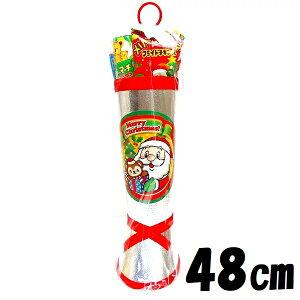クリスマスブーツ【3L】★クリスマス ブーツ お菓子 詰め合わせ 駄菓子 クリスマスブーツ 子供 子供会
