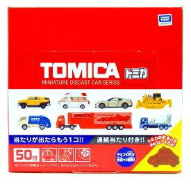 【トミカ★チョコ・チョコレート】★TOMICA★トミカチョコ50付★ネコポスOK!