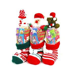 クリスマスブーツ14センチ【マスコットニットブーツ】★クリスマス ブーツ お菓子 詰め合わせ 駄菓子 クリスマスブーツ 子供 子供会