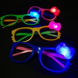 【光るおもちゃ/光り物玩具】光るダテメガネ 12個入【光るおもちゃ 光り物玩具 光るメガネ 光る メガネ イベント おもちゃ オモチャ 景品 玩具 縁日 お祭り 夏祭り】