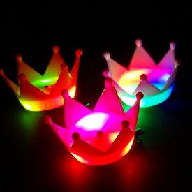 【光るおもちゃ/光り物玩具】ピカピカおうかんヘアピン 12個入【光るおもちゃ 光る 縁日 お祭り 夏祭り 景品 玩具 景品玩具 アクセサリー】
