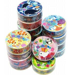 海の仲間達マスキングテープ 32個セット【景品 子供 おもちゃ 縁日 お祭り 子供会 イベント】