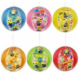 ミニオンズ ビーチボール 24個入【縁日 お祭り 夏祭り 景品 子供 子供会 エア玩具 空気ビニール おもちゃ 玩具】