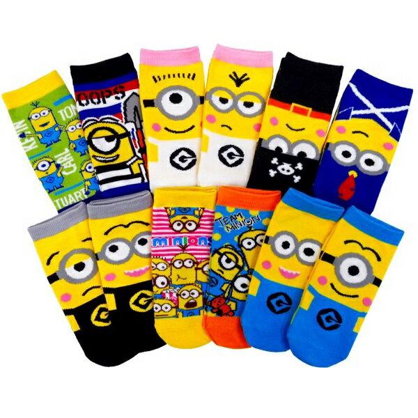 ミニオンズカラフル靴下2【ご注文単位は必ず12個単位でお願いします。】景品 子供 おもちゃ 縁日 お祭り 子供会 イベント ミニオンズ