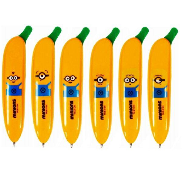 ミニオンズ バナナ ボールペン【ご注文単位は必ず12個単位でお願いします。】景品 おもちゃ 縁日 お祭り お子様ランチ 販促 子供会 イベント