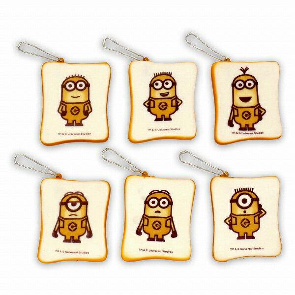 食パンスクイーズ ミニオンズ【ご注文単位は必ず12個単位でお願いします。】景品 子供縁日 お祭り 夏祭り 子ども会 スクイーズ 低反発