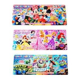 ディズニー50色 色鉛筆セット 3個入【景品 子供 子供会 お祭り 縁日 お子様ランチ ランチ景品 文具 文房具】